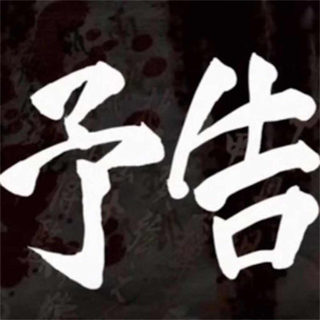 f:id:ryo436:20181102060837j:image