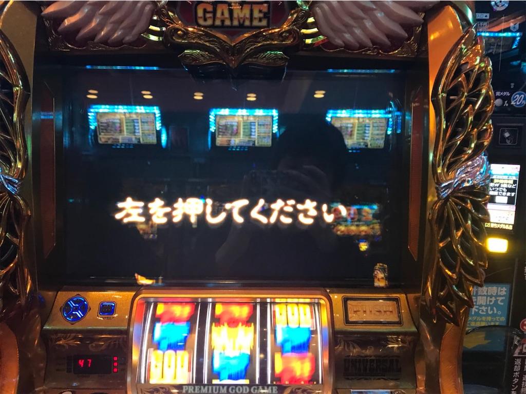 f:id:ryo436:20181129232418j:image