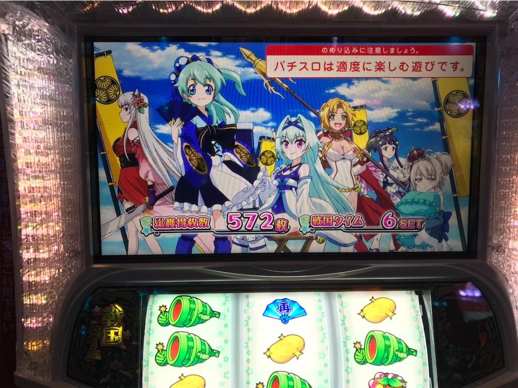 f:id:ryo436:20181226063844j:image