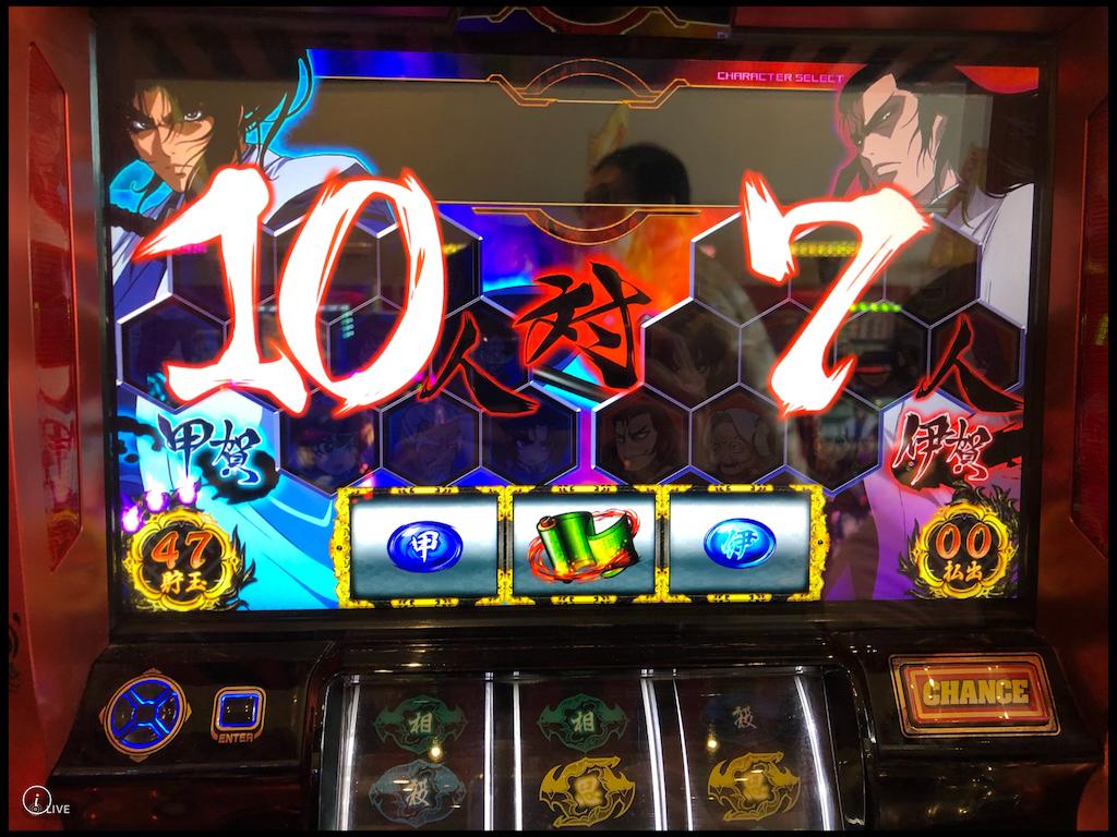 f:id:ryo436:20190121235202p:image