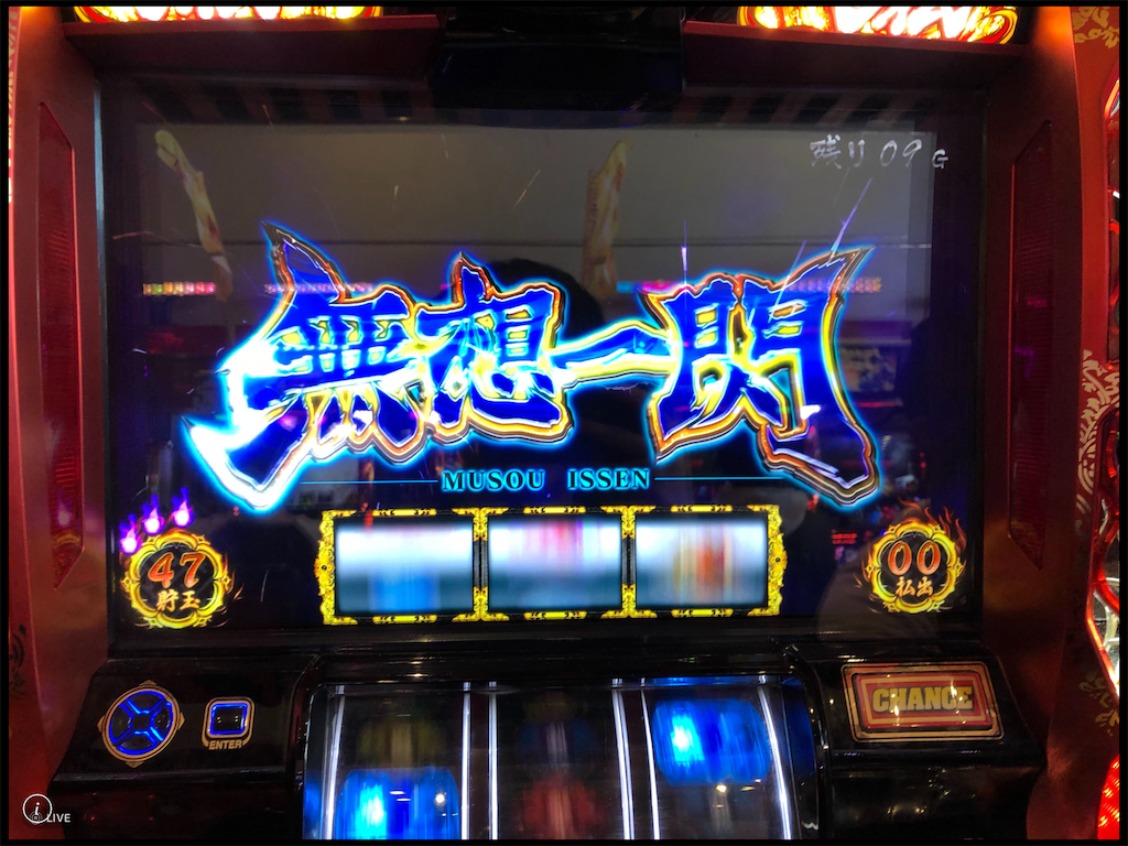 f:id:ryo436:20190121235706p:image
