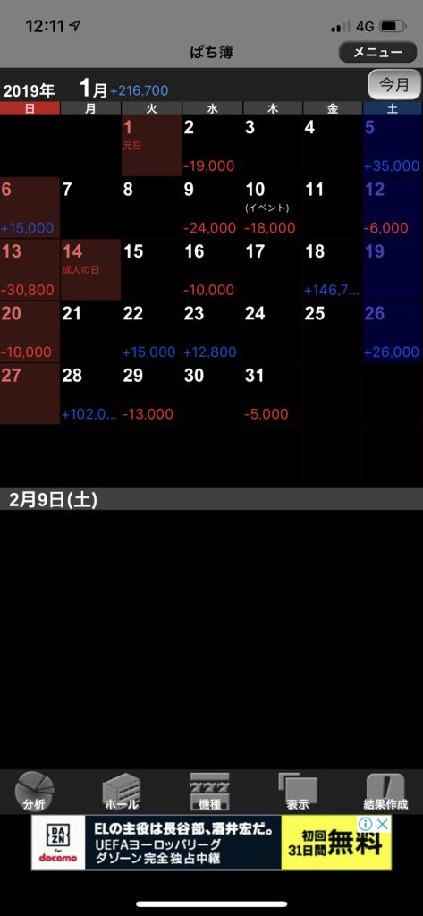 f:id:ryo436:20190209134042p:plain