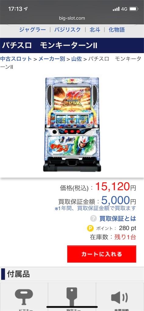 f:id:ryo436:20190210014400j:image