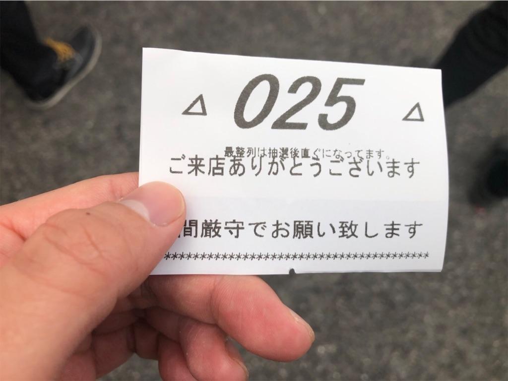 f:id:ryo436:20190223235927j:image