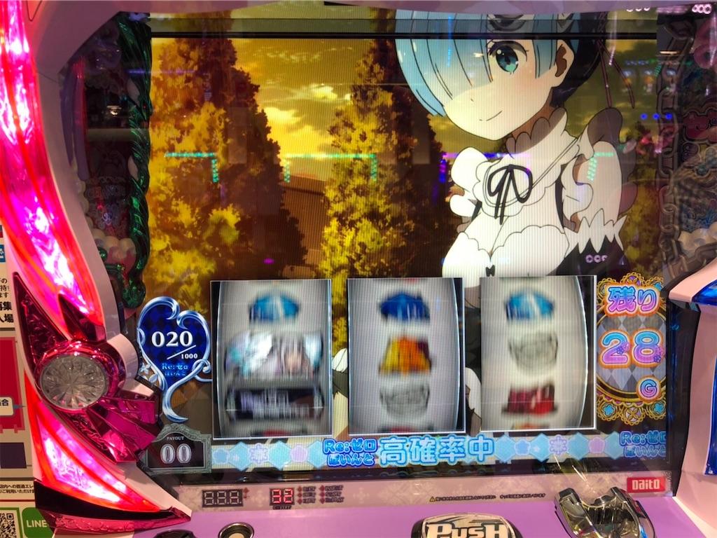 f:id:ryo436:20190331071710j:image