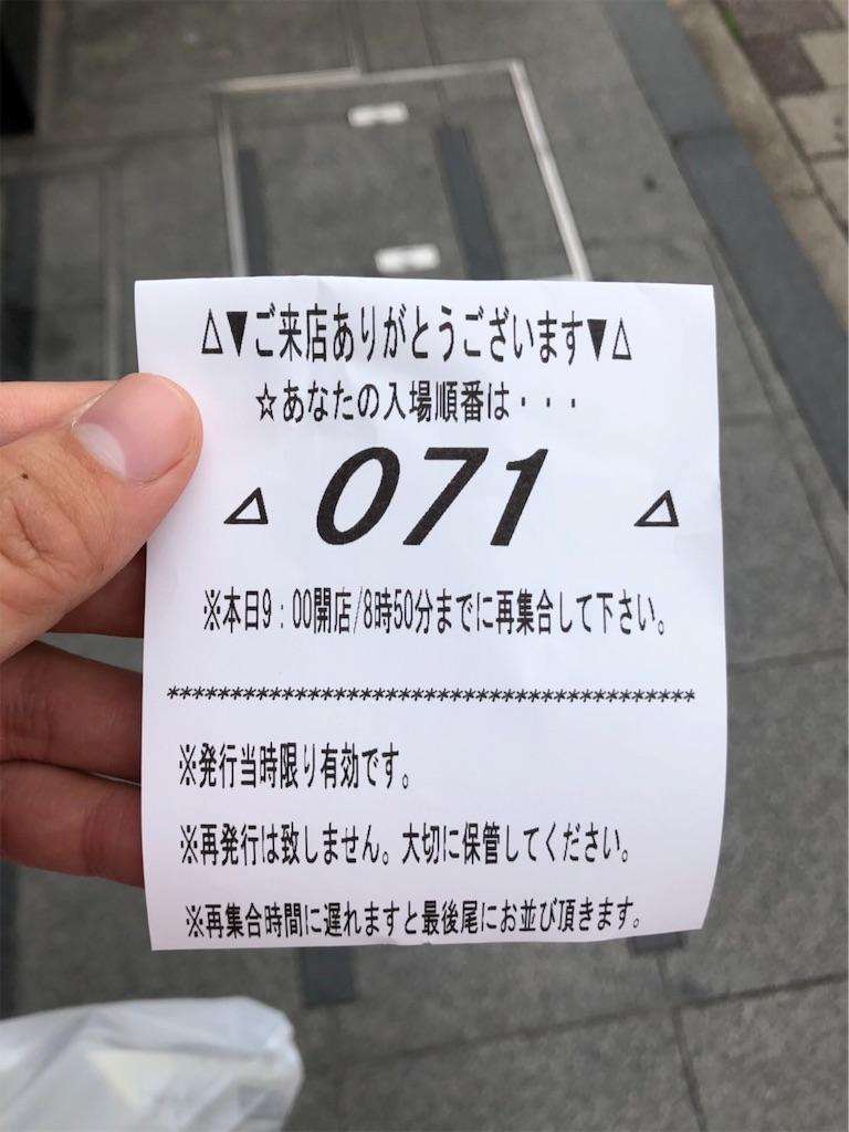 f:id:ryo436:20190406100721j:image