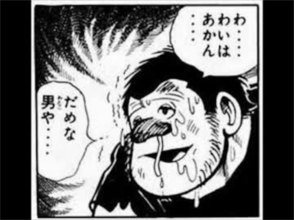 f:id:ryo436:20190514172651j:image