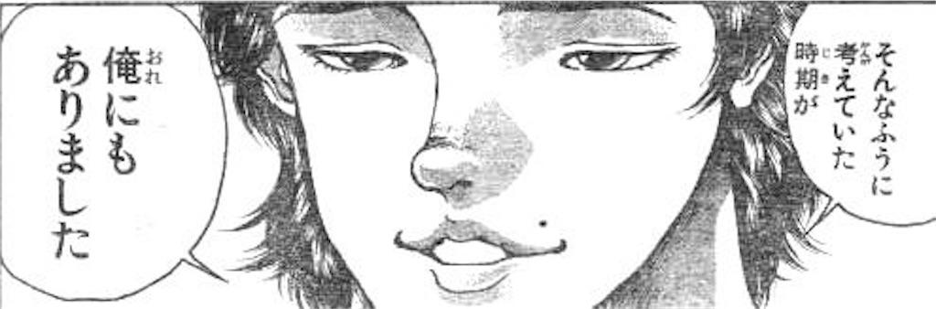 f:id:ryo436:20190525010759j:image