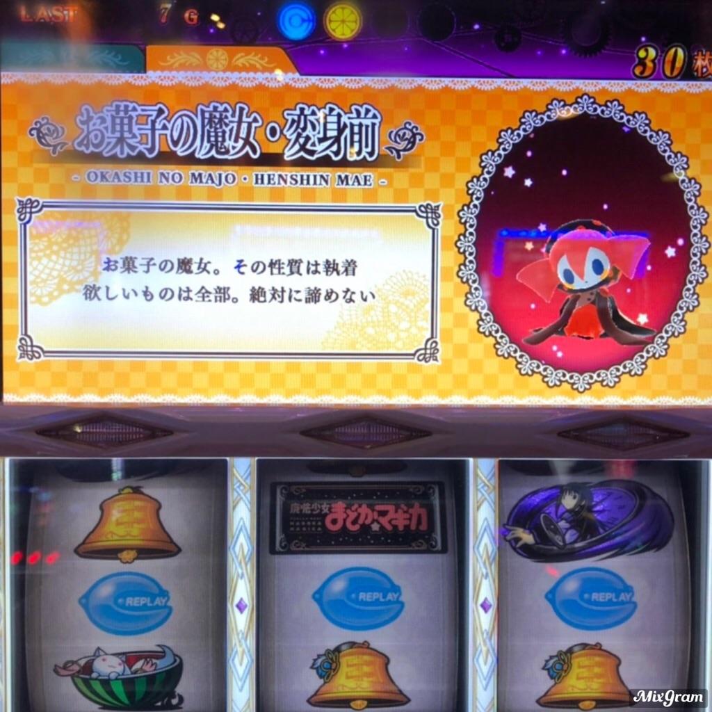 f:id:ryo436:20190701234044j:image