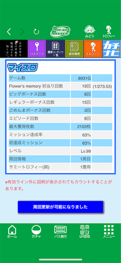 f:id:ryo436:20190809184620p:image