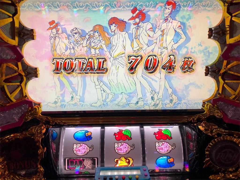 f:id:ryo436:20190821093530j:image