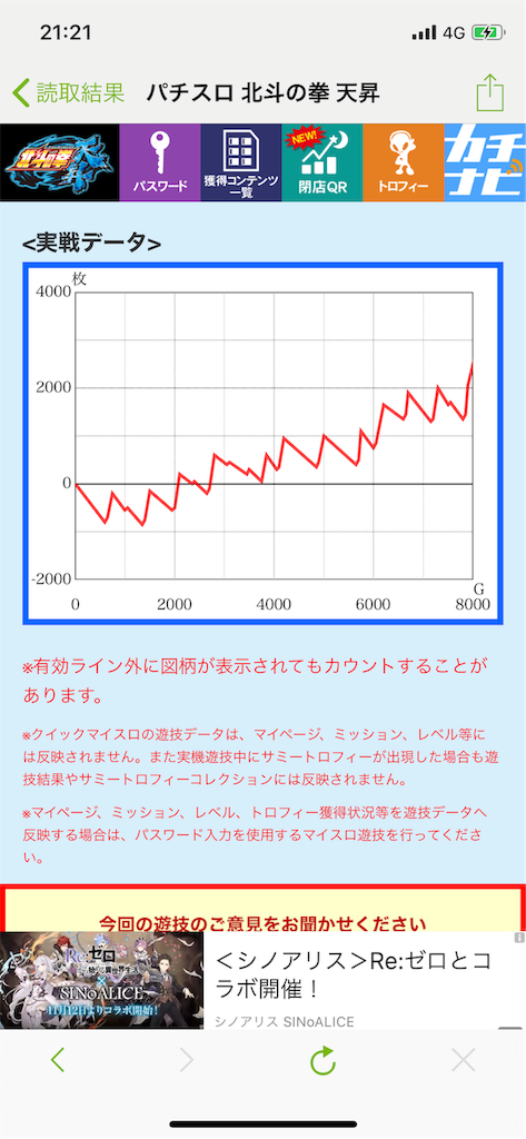 f:id:ryo436:20191126101232p:image