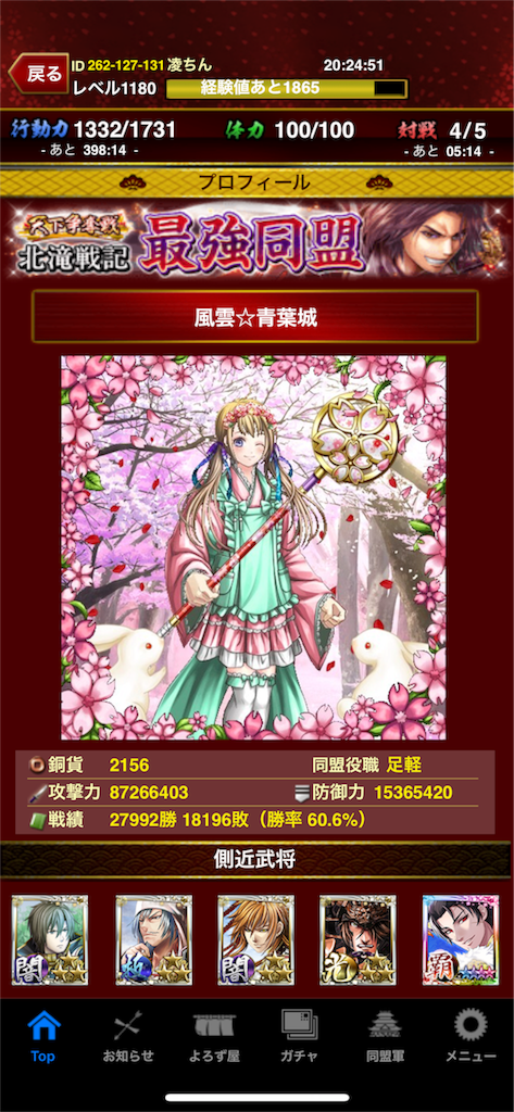f:id:ryo48maron711:20190513233842p:image