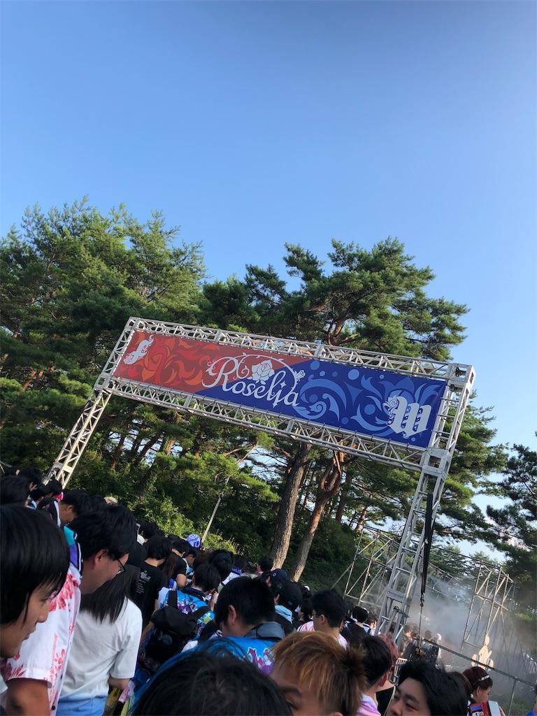 f:id:ryo48maron711:20190806074947j:image