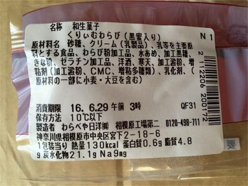 f:id:ryo71724:20160627211727j:image