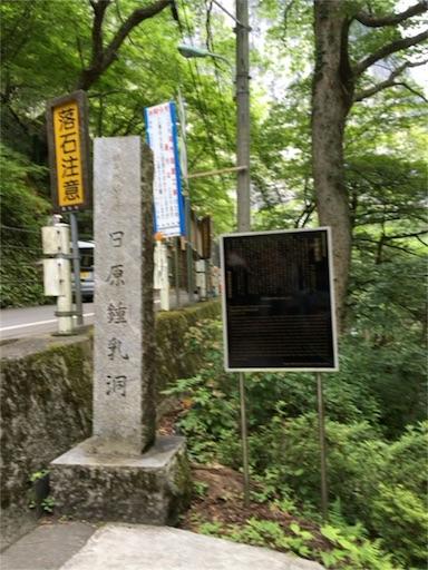 f:id:ryo71724:20160813221219j:image