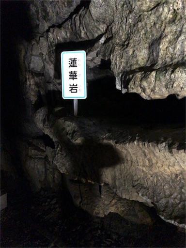 f:id:ryo71724:20160813221806j:image