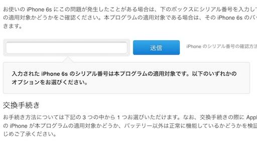 f:id:ryo71724:20161215215221j:image