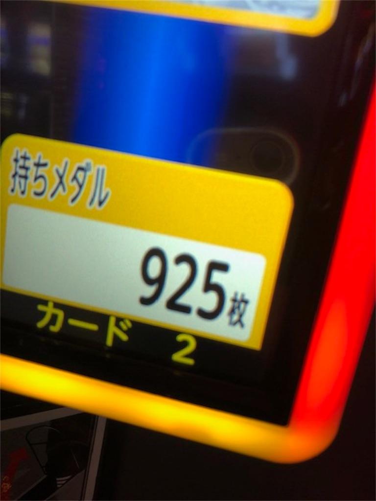 f:id:ryo8192:20190823202524j:image