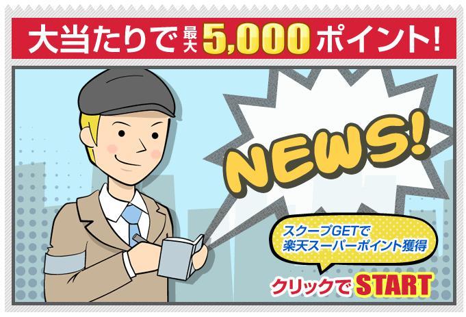 f:id:ryo919:20160925151621j:plain