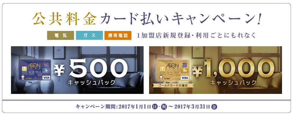 f:id:ryo919:20170113014705p:plain