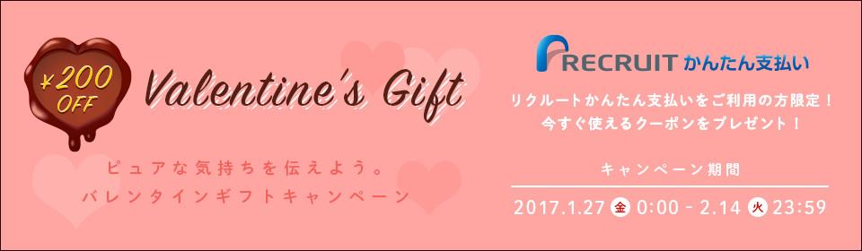 f:id:ryo919:20170129011834j:plain
