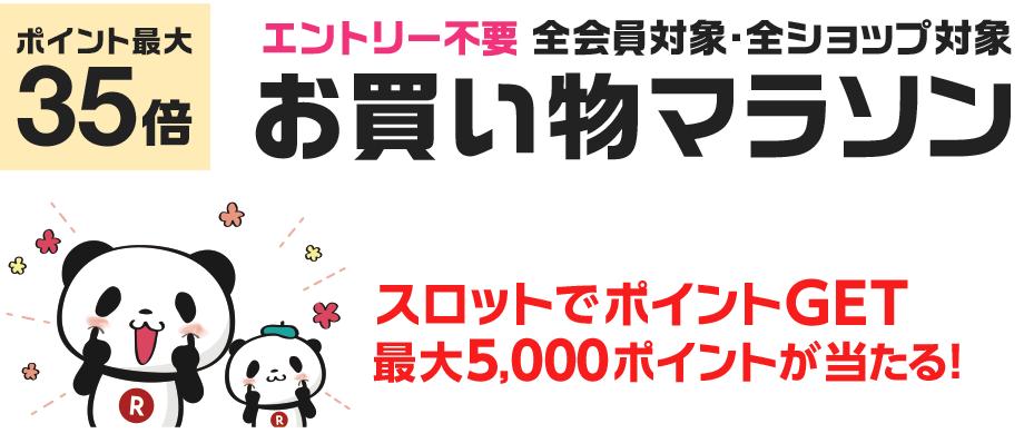 f:id:ryo919:20170204165125p:plain