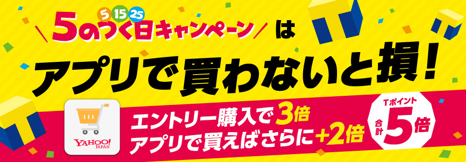 f:id:ryo919:20170205004715j:plain