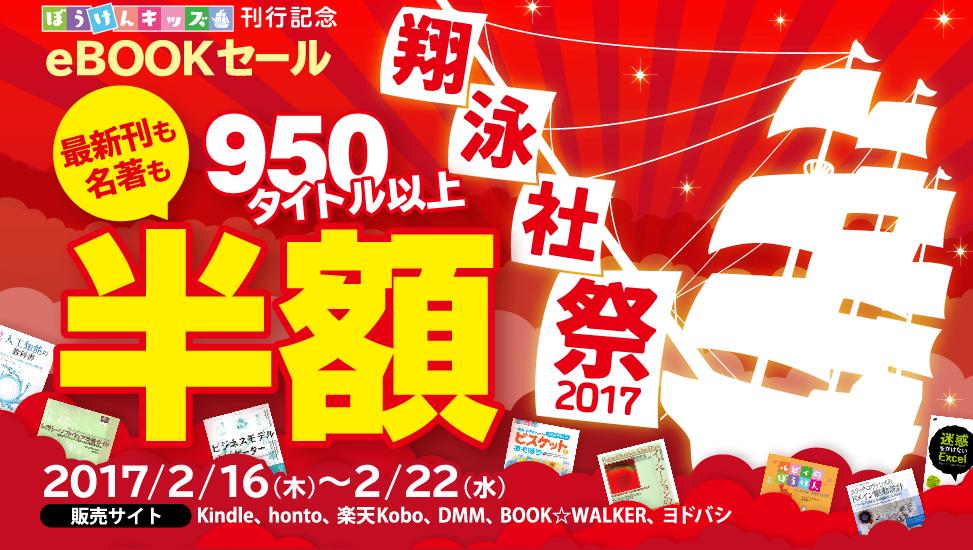 f:id:ryo919:20170216213302p:plain