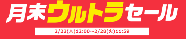 f:id:ryo919:20170223182155p:plain