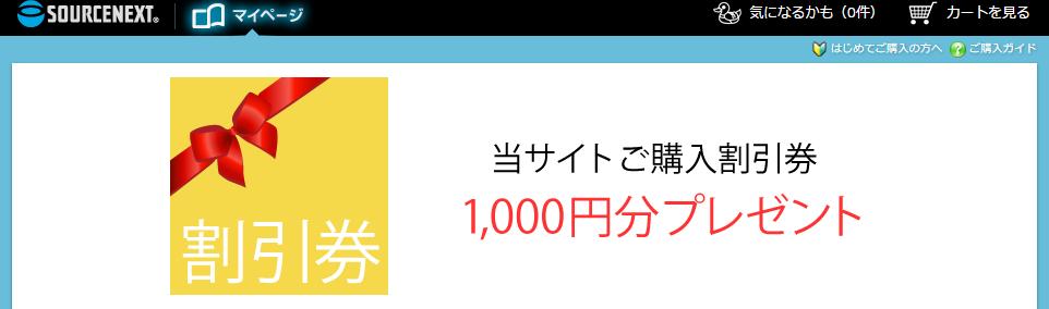 f:id:ryo919:20170225022404p:plain