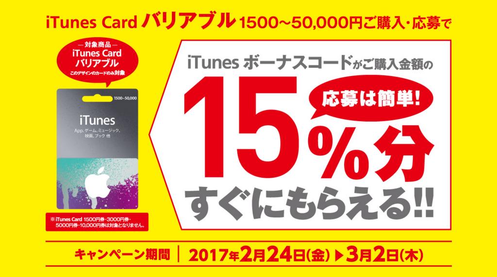 f:id:ryo919:20170228123121j:plain