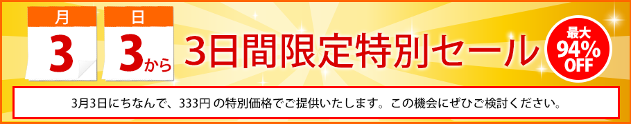 f:id:ryo919:20170303002126p:plain