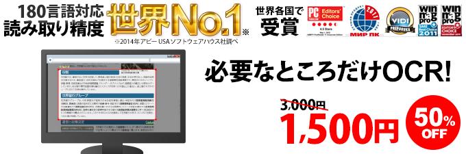 f:id:ryo919:20170303003539p:plain