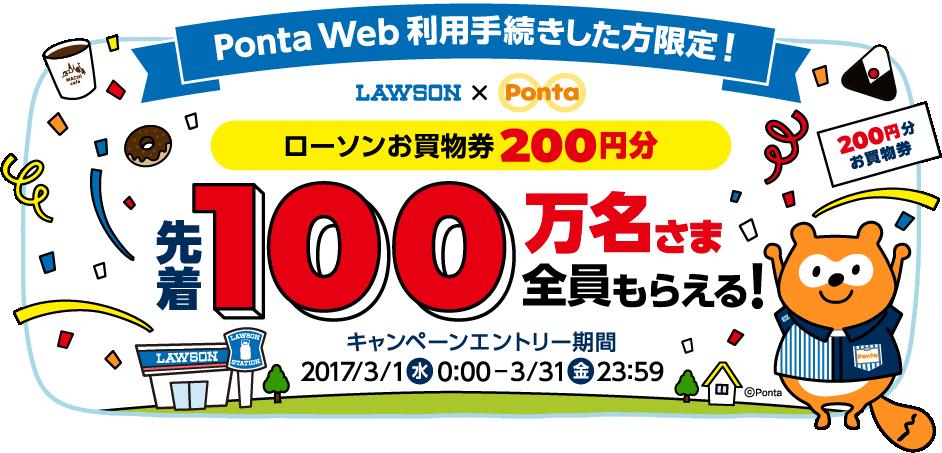 f:id:ryo919:20170303221439p:plain