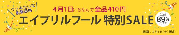 f:id:ryo919:20170401014939p:plain