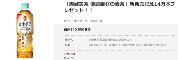 f:id:ryo919:20170401205026p:plain