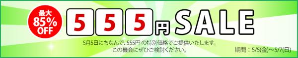 f:id:ryo919:20170506005957p:plain