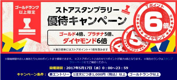 f:id:ryo919:20170517003444p:plain