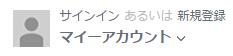 f:id:ryo919:20170526010109p:plain