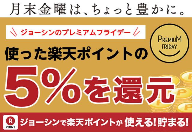 f:id:ryo919:20170526224630j:plain