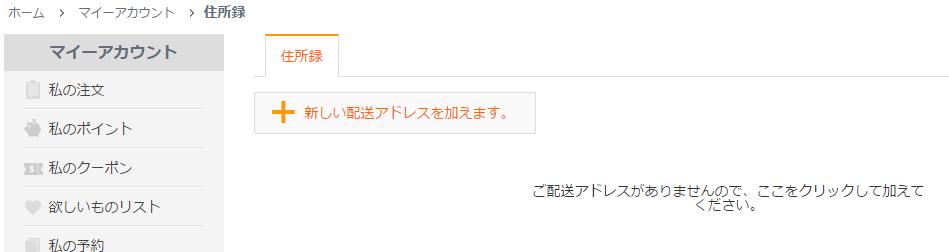 f:id:ryo919:20170527001906p:plain