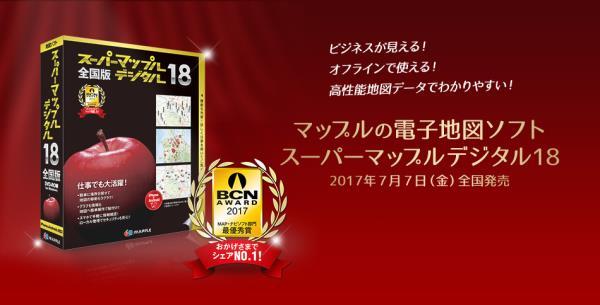f:id:ryo919:20170707173544j:plain