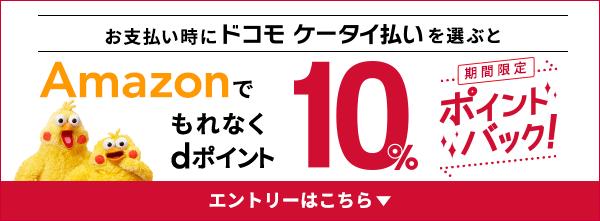f:id:ryo919:20170709090117p:plain