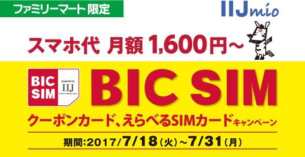f:id:ryo919:20170719175823j:plain