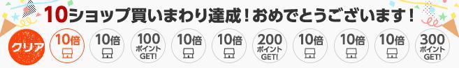 f:id:ryo919:20171205232229j:plain