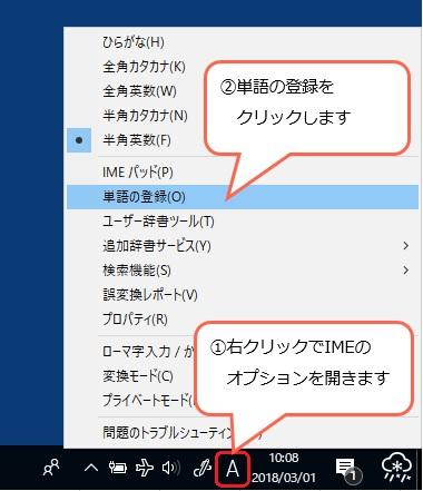 f:id:ryo_009:20180301124750j:plain