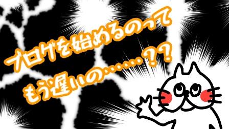 f:id:ryo_009:20180306074301j:plain