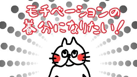 f:id:ryo_009:20180309223924j:plain
