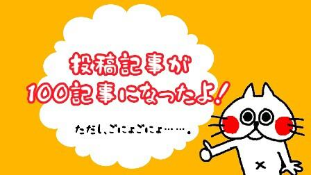 f:id:ryo_009:20180311001243j:plain